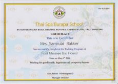 Certificates Foot massage - English